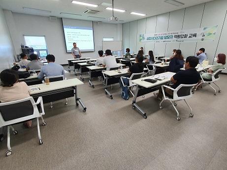 2021년 제2차 전라북도 성장사다리기업 담당자 역량강화 교육