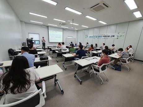2021년 제1차 전라북도 성장사다리기업 담당자 역량강화 교육