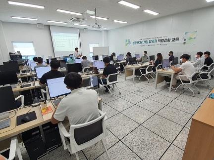 2021년 제3차 전라북도 성장사다리기업 담당자 역량강화 교육
