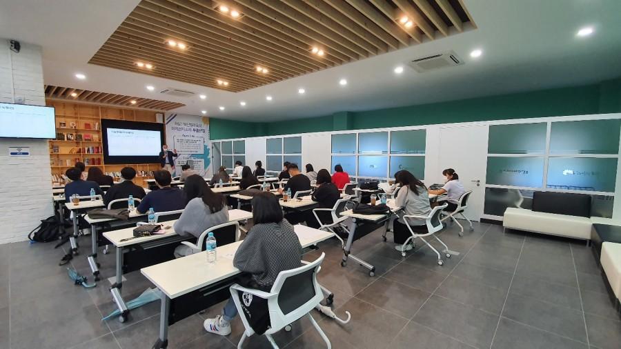 2021년 전라북도 선도기업 분석대회 참가자 1차 교육